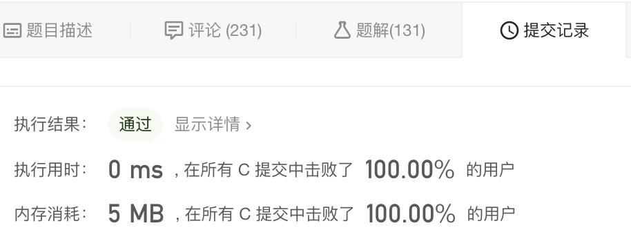 FireShot Capture 005 - 374. 猜数字大小 - 力扣(LeetCode) - leetcode-cn.com.png